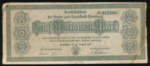 Хайльбронн., 5000000 марок (1923 г.)