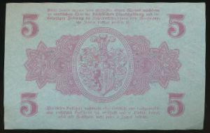 Лейпциг., 5 марок (1918 г.)