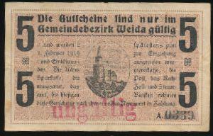 Вайда., 5 марок (1918 г.)