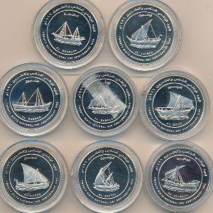 Оман, Набор монет (1996 г.)