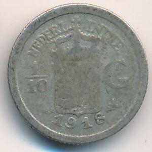 Нидерландская Индия, 1/10 гульдена (1918 г.)