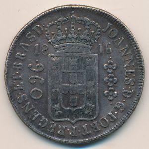 Бразилия, 960 рейс (1816 г.)