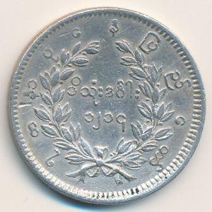 Бирма, 1 кьят (1852 г.)
