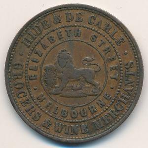 Австралия, 1 пенни (1857 г.)