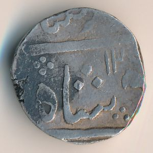 Барода, 1 рупия