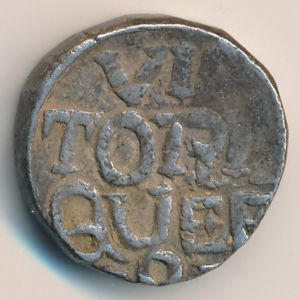 Бунди, 1 рупия
