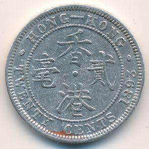 Гонконг, 20 центов (1893 г.)