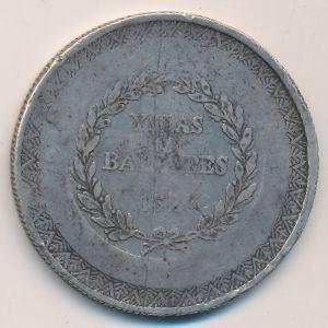 Балеарские острова, 5 песет (1823 г.)