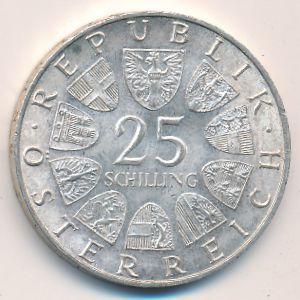 Австрия, 25 шиллингов (1970 г.)