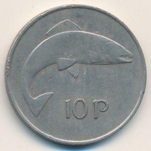 Ирландия, 10 пенсов (1973 г.)