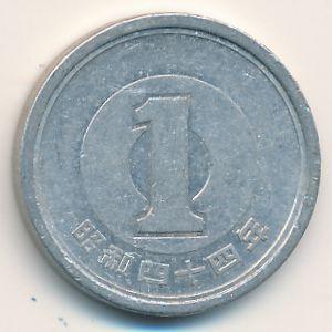 Япония, 1 иена (1969 г.)