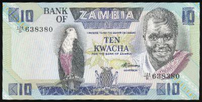 Замбия, 10 квача