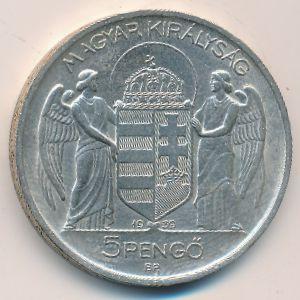Венгрия, 5 пенгё (1939 г.)