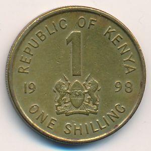 Кения, 1 шиллинг (1998 г.)