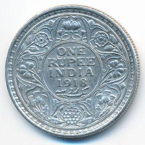 Британская Индия, 1 рупия (1918 г.)