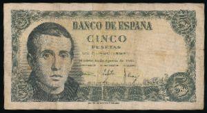 Испания, 5 песет (1951 г.)