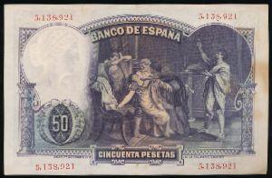 Испания, 50 песет (1931 г.)