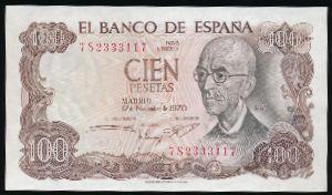 Испания, 100 песет (1970 г.)
