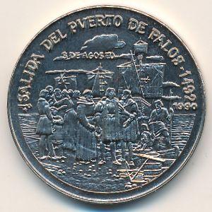 Куба, 1 песо (1990 г.)