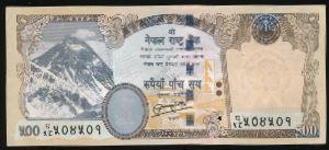 Непал, 500 рупий (2012 г.)