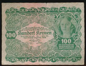 Австрия, 100 крон (1922 г.)