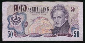 Австрия, 50 шиллингов (1970 г.)