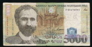 Армения, 5000 драм (2003 г.)