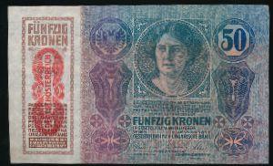 Австрия, 50 крон (1914 г.)