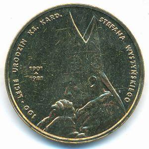 Польша, 2 злотых (2001 г.)