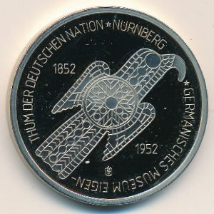 Копии, 5 марок (1952 г.)
