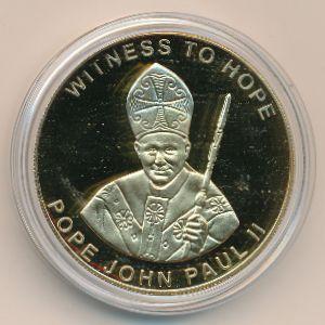 Малави, 10 квача (2003 г.)