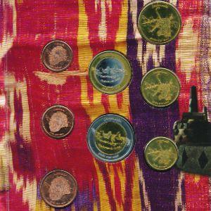 Нидерландская Индия, Набор монет (2005 г.)