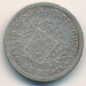 Португальская Индия, 1/8 рупии (1881 г.)