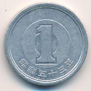 Япония, 1 иена (1978 г.)