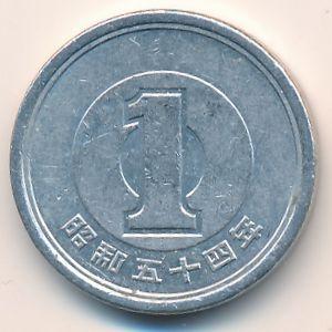 Япония, 1 иена (1979 г.)