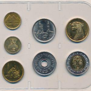Египет, Набор монет