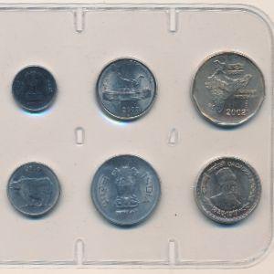 Индия, Набор монет