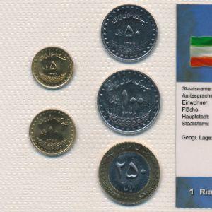 Иран, Набор монет