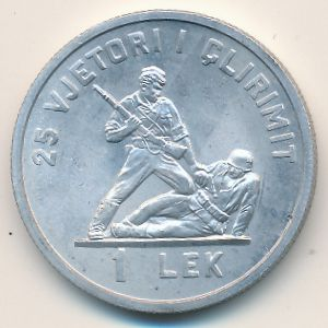 Албания, 1 лек (1969 г.)