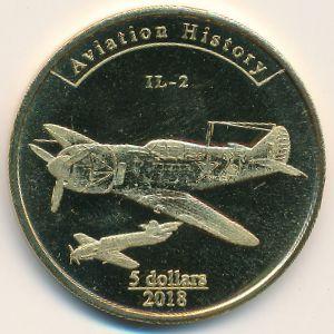 Агрихан, 5 долларов (2018 г.)