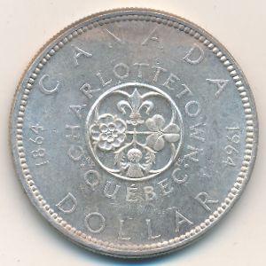 Канада, 1 доллар (1964 г.)