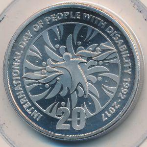 Австралия, 20 центов (2017 г.)