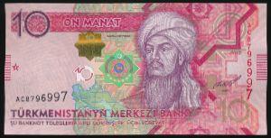 Туркменистан, 10 манат (2012 г.)