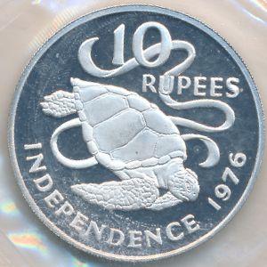 Сейшелы, 10 рупий (1976 г.)