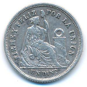Перу, 1 динеро (1865 г.)