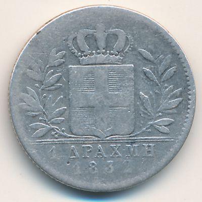 Греция, 1 драхма (1832 г.)