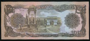 Афганистан, 1000 афгани (1991 г.)