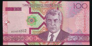Туркменистан, 100 манат (2005 г.)