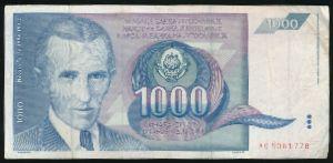 Югославия, 1000 динаров (1991 г.)