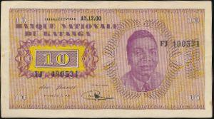 Катанга, 10 франков (1960 г.)